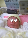 甥っ子誕生